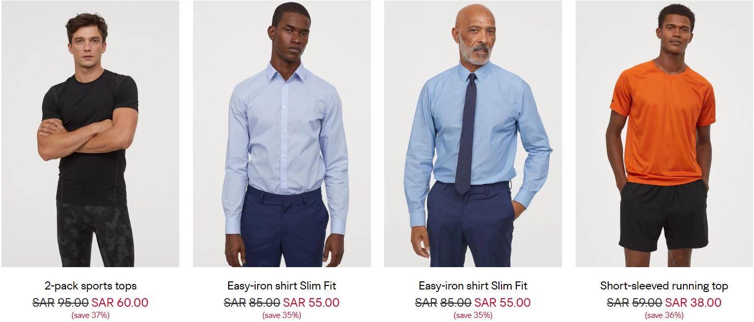 تخفيضات H&M للجمعة البيضاء رجال